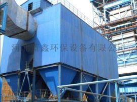 河北蓝鑫KHD新型烘干机袋式除尘器的厂家