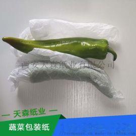 优等品拷贝纸 辣椒包装纸 透明纸 无异味 环保**
