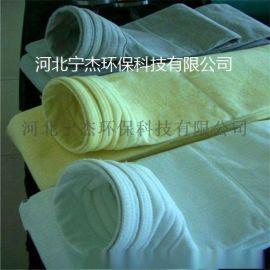 160-8000mm耐高温氟美斯除尘布袋