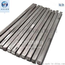 高纯铌条 熔炼铌条 99.99%高纯金属铌条高纯铌