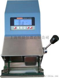 拍击式无菌均质器YJZQ-10