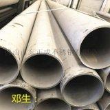 廣東酸洗面316不鏽鋼流體管76*4.0現貨
