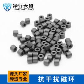 抗干扰磁珠 镍锌铁氧体磁珠3.5系列