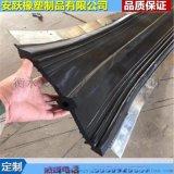 钢边式橡胶止水带 中埋式止水带 泡沫板