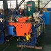 DW75NC弯管机 自动弯管机液压弯管机油压弯管机