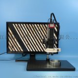 XDC-10A-960HD型工业显微镜
