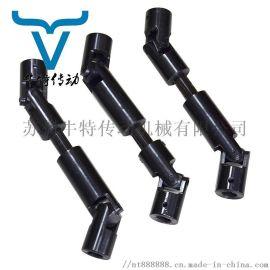WSS伸缩万向节联轴器 可伸缩联轴器 苏州牛特