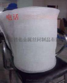 聚丙烯汽液过滤网 标准型过滤网 PP汽液过滤网