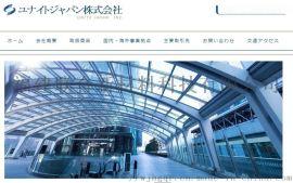 日本住友化学 AA系列 高纯氧化铝 高导热