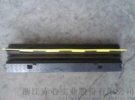 线槽板PVC减速带舞台压线板减速带电线保护压厂家