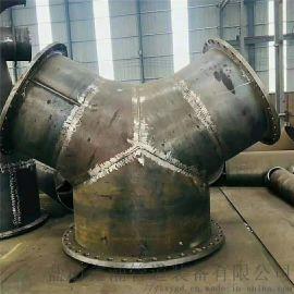 排水碳钢三通 国标45度斜三通 插嘴三通