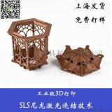 上海3D列印快速成型,工業3D列印手板模型