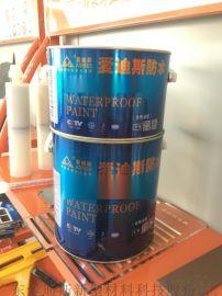 江西吉安愛迪斯911聚氨酯防水塗料拉伸強度