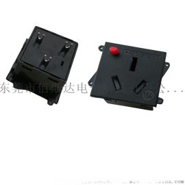 BS-G10-1国标防脱电源插座