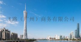 广州一般纳税人注册公司地址挂靠