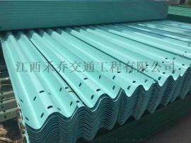新余市波形护栏厂家直销热镀锌护栏板高速波形护栏板