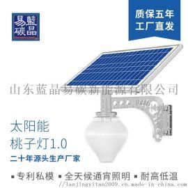 太阳能庭院灯 桃子灯 一体化LED 庭院灯