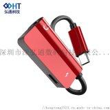 iphone刀型转接音频线通话3.5mm