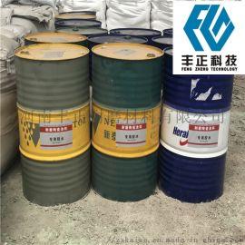 陶瓷耐磨料 热风管道耐磨浇注料 防磨料