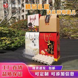 郑州鸡蛋包装盒定制厂家