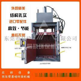 塑料薄膜打包机 昌晓机械设备 手动废纸打包机