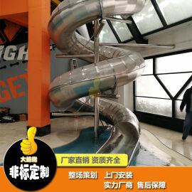 **不锈钢滑梯户外游乐设备非标滑梯厂家定制不锈钢