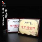 实用新型专利证书 荣誉证书 金银箔奖牌