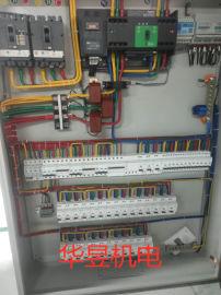 厂家直销配电箱、开关箱、动力柜