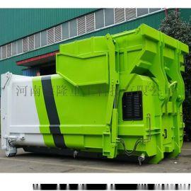 德隆可移动垃圾收集点集装箱式压缩垃圾中转站