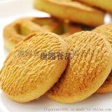 趣园食品功能性饼干,功能性饼干OEM,膳食纤维棒饼