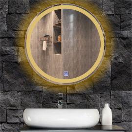 北歐風衛生間化妝鏡LED圓形鏡子百瀾菲
