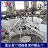 PVC小量配方机 全自动混料配料机厂家直销