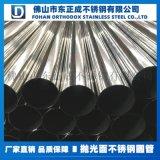 镜面不锈钢装饰管,304不锈钢装饰管价钱