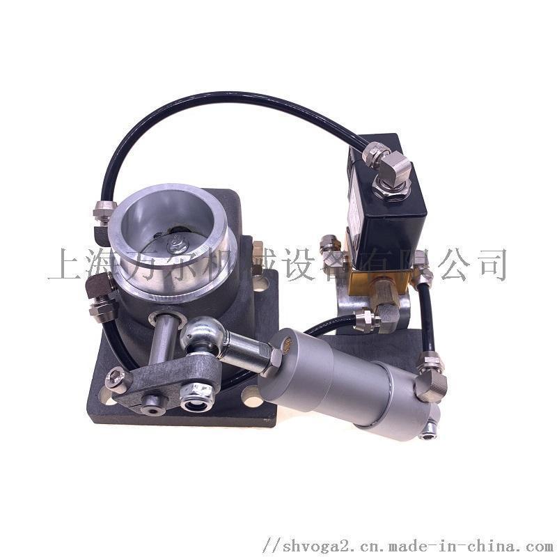 赫尔碧格空压机20HP进气阀总成吸气调节阀HAKG40/HDKG40/HF40