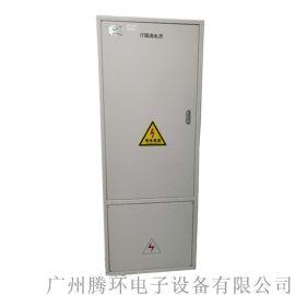 腾环ATHB-8000VA医用隔离电源配电柜