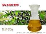 供应鸦胆子油 植物提取精油厂家现货