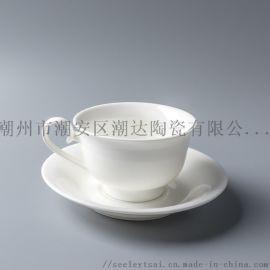 陶瓷咖啡杯 CD-1489