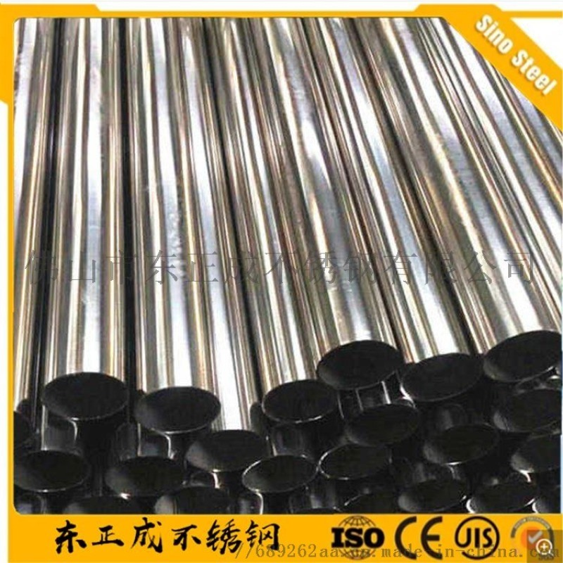 江门201不锈钢管 38*0.9不锈钢管