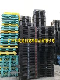 租赁广州塑料托盘 租赁广州木卡板 科意塑创
