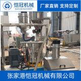 塑料管材生產線自動供料自動配混設備