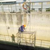 紹興電梯井堵漏 地下室變形縫堵漏施工維修