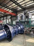 重慶潛水軸流泵/qzb潛水軸流泵廠家