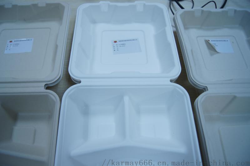 一次性8寸3格餐盒甘蔗渣纸浆可降解餐盒