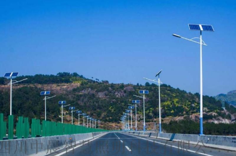 四川中晨室外太陽能路燈