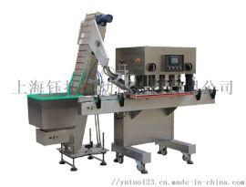 自动搓盖机马口铁螺纹盖自动旋盖机