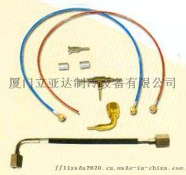 制冷系统用连接软管,连接压缩机与压控软管