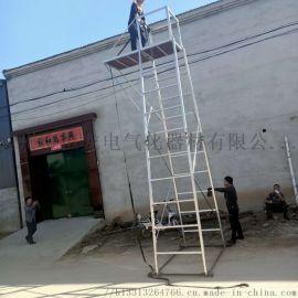 厂家直营铁路铝合金梯车折叠式轻型梯车接触网维修用梯车