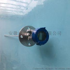 安徽麦哲MZRD-70X导波雷达物位计精度高