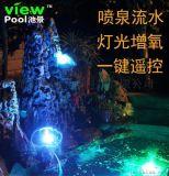 庭院假山鱼池增氧盆景喷泉流水灯光造景器