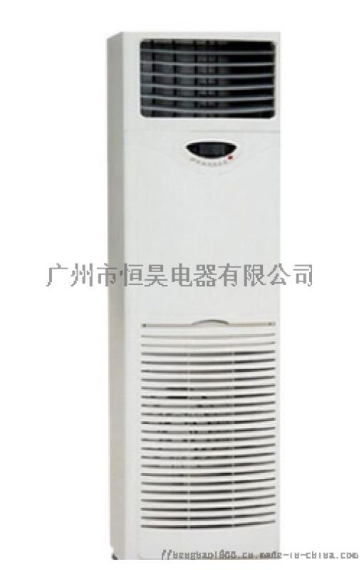外貿出口櫃式空調 24000BTU製冷量空調